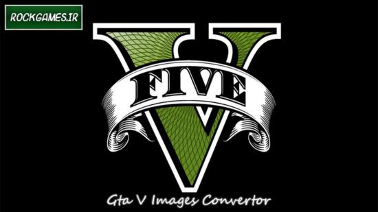 نرم افزار Gta V Images Convertor