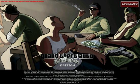 بازی Gta SanAndreas Edition v1